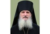 Патриаршее поздравление епископу Калачинскому Петру с 65-летием со дня рождения