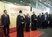В Иркутске открылась выставка-форум «Радость Слова»