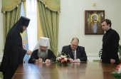 Подписано соглашения о взаимодействии между министерством здравоохранения Свердловской области и епархиями Екатеринбургской митрополии