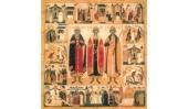 Священный Синод установил день памяти всех святых, в земле Литовской просиявших