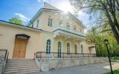 Открылся первый в Московской области стационар Санкт-Петербургского детского хосписа