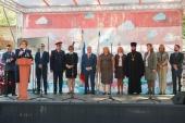 Представитель Синодального комитета по взаимодействию с казачеством принял участие в праздновании Дня знаний в Первом казачьем университете