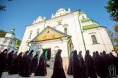 Блаженнейший митрополит Онуфрий возглавил торжества по случаю престольного праздника Вознесенского Флоровского монастыря в Киеве