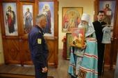 Митрополит Петрозаводский Константин освятил здание Петрозаводского президентского кадетского училища
