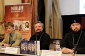 Игумен Арсений (Соколов): Книги мудрых Израиля — это земля, а книги пророков — это Небо