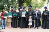 При участии Финансово-хозяйственного управления в Москве открылась фотовыставка «Помогая другому — помогаешь себе»