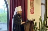 Доклад митрополита Волоколамского Илариона на XXVII международном симпозиуме по православной духовности «Призваны к жизни во Христе»