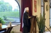 Митрополит Волоколамский Иларион выступил с докладом на конференции в монастыре Бозе (Италия)