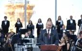 Святейший Патриарх Кирилл присутствовал на церемонии открытия Дня города Москвы на ВДНХ