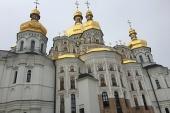 Письмо профессора Целенгидиса членам Священного Синода Элладской Церкви по украинскому вопросу