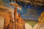 Издательский Совет открывает десятый премиальный сезон Патриаршей литературной премии
