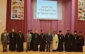 В Салаватской епархии состоялся форум, посвященный Дню трезвости