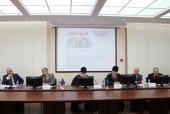 В рамках работы ярославского регионального отделения ВРНС состоялась конференция, посвященная сохранению и развитию человеческого потенциала России