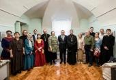 В Санкт-Петербургской духовной академии прошла I Международная конференция по византинистике