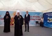 Выставка-форум «Радость Слова» открылась в Ессентуках