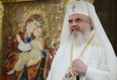 Поздравление Святейшего Патриарха Кирилла Блаженнейшему Патриарху Румынскому Даниилу с годовщиной интронизации