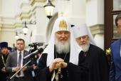 Выступление Святейшего Патриарха Кирилла в Поволжском православном институте в Тольятти