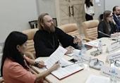 Ответственный секретарь Патриаршей комиссии по вопросам семьи, защиты материнства и детства выступил с докладом в Общественной палате РФ