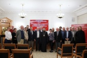 В Москве прошла II Международная конференция «Евангелие от Марка: исторический и богословский контекст»