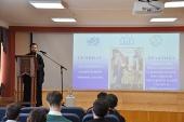 В Ростове-на-Дону прошел семинар по поддержке семей глухих и слабослышащих людей