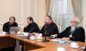 В Москве прошел пастырский семинар «Канонические препятствия к служению. Пастырское попечение о священнике в кризисной ситуации»
