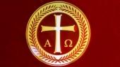 В Москве пройдет VI пленум Христианского межконфессионального консультативного комитета