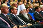 Патриарший наместник Московской епархии посетил торжественный акт по случаю 90-летия Подмосковья