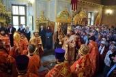 На подворье Православной Церкви Чешских земель и Словакии в Москве прошли торжества в честь святой мученицы Людмилы