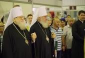 В Краснодаре проходит выставка-форум «Радость Слова»