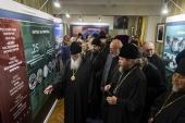 В Псково-Печерском монастыре открылась выставка, посвященная приснопамятному настоятелю обители архимандриту Алипию (Воронову)