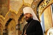 Интервью митрополита Волоколамского Илариона Болгарскому телеграфному агентству