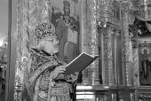 Патриаршее соболезнование в связи с кончиной архимандрита Нестора (Жиляева)