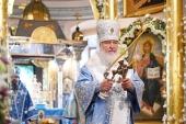 """De sărbătoarea Acoperământului Preasfintei Născătoare de Dumnezeu Sanctitatea Sa Patriarhul Chiril a săvârșit Dumnezeiasca Liturghie la Mănăstirea stavropighială """"Acoperământul Maicii Domnului"""""""