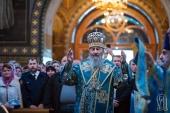 В праздник Покрова Пресвятой Богородицы Блаженнейший митрополит Онуфрий возглавил богослужение в Покровском монастыре Киева