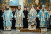 Состоялись торжества по случаю актового дня Московской духовной академии
