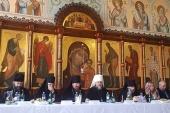 В Успенском Вышенском женском монастыре прошли XIII Феофановские чтения