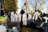 Предстоятель Русской Церкви совершил литию на могиле митрополита Никодима (Ротова)