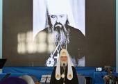 Sanctitatea Sa Patriarhul Chiril a condus actul solemn cu prilejul aniversării a 90 de ani din ziua nașterii mitropolitului Nicodim (Rotov)