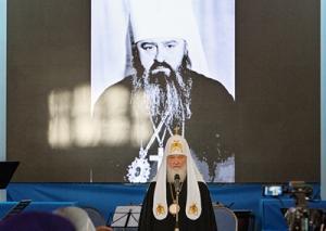 Святейший Патриарх Кирилл возглавил торжественный акт по случаю 90-летия со дня рождения митрополита Никодима (Ротова)