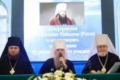 В Санкт-Петербурге прошла конференция «Митрополит Никодим (Ротов) и его наследие»