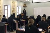 В Москве открылись очередные курсы для новопоставленных архиереев Русской Православной Церкви