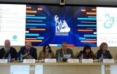 Председатель Патриаршей комиссии по вопросам семьи выступил на IV Всероссийской научно-практической конференции «Здоровье семьи — здоровье нации»