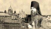 Об особенностях стиля духовных произведений святителя Феофана Затворника
