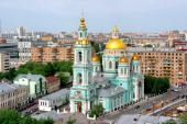 Попечительская комиссия при Епархиальном совете города Москвы представила сведения о материальной помощи вдовам священнослужителей