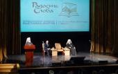 В Минске открылась православная книжная выставка-форум «Радость Слова»
