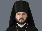 Назначен заместитель председателя Отдела внешних церковных связей