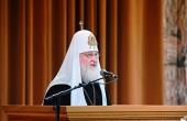Выступление Святейшего Патриарха Кирилла на пленарном заседании XXIII Всемирного русского народного собора