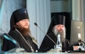 В Московской духовной академии прошла конференция «Современное православное духовничество»