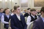 В Сретенской семинарии прошла молодежная секция XXIII Всемирного русского народного собора