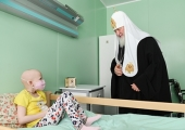Святейший Патриарх Кирилл посетил онкогематологический центр Брянской областной детской больницы